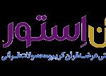 زندگانی علی بن الحسین